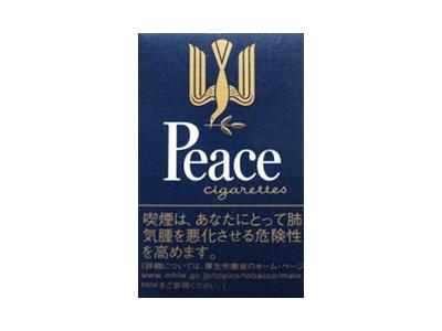 和平(日本无嘴输出版)