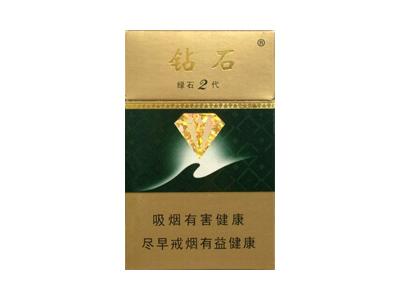 钻石(绿石2代)