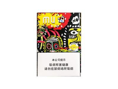 MU(摇摇乐热带雨林)