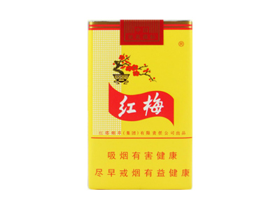 红梅(软黄)