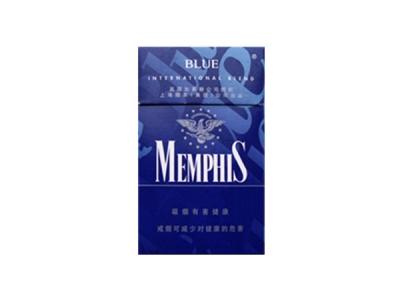 孟菲斯(硬蓝)
