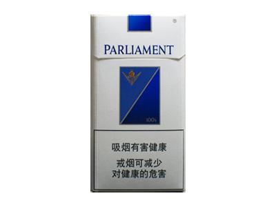 百乐门(蓝)