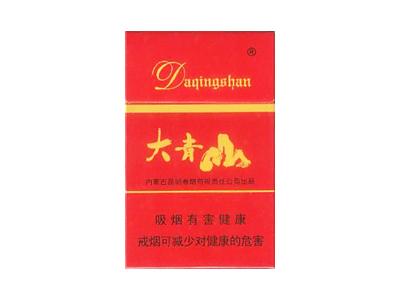 大青山(红)