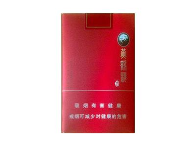 黄鹤楼(软红论道)