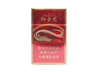 红金龙(硬红火之舞)