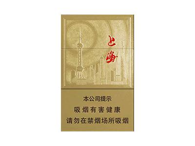 红双喜(上海)