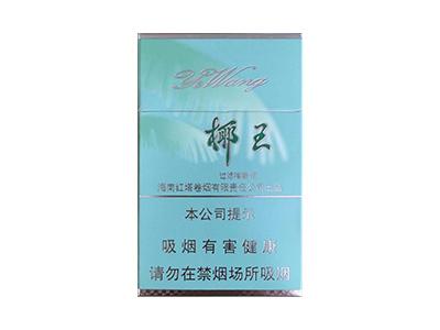 三沙(椰王绿)