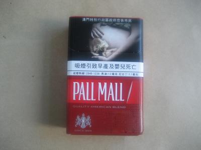 PALL MALL(硬红澳门版)