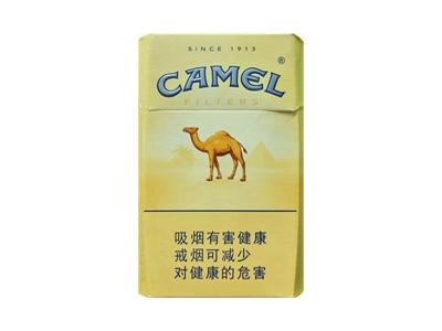 骆驼(硬)