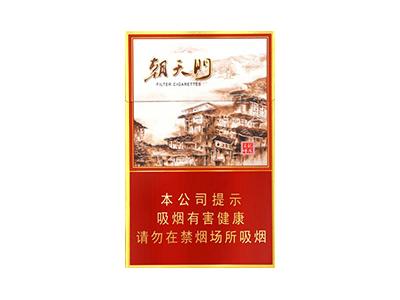 龙凤呈祥(朝天门新版)