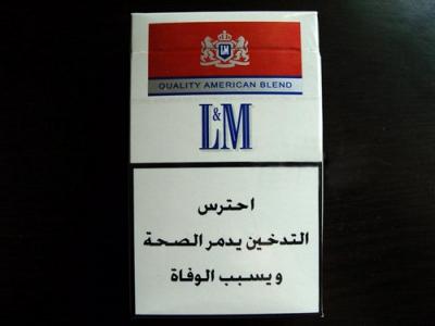 L&M(阿拉伯免税版)