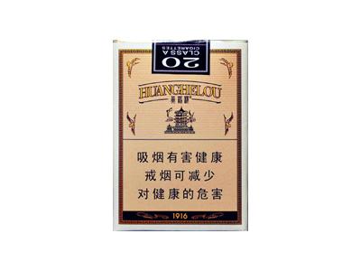黄鹤楼(软短1916)