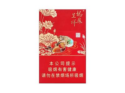 龙凤呈祥(百年好合)