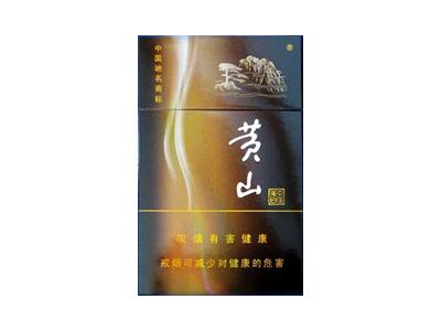 黄山(金纯和)