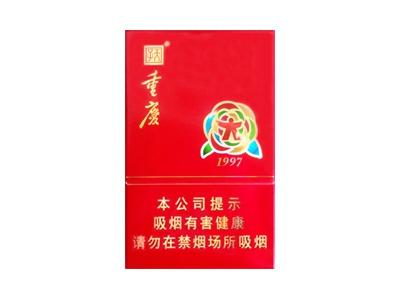 天子(重庆1997)