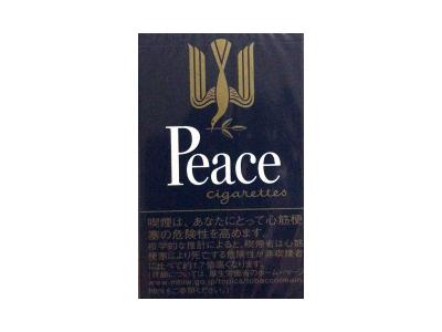 和平(无嘴日本岛内版)