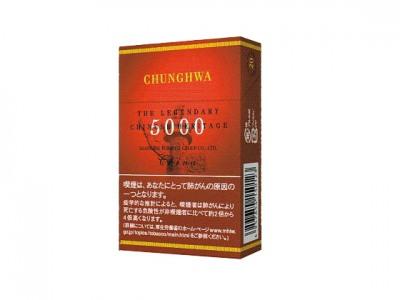 中华(5000出口日本)
