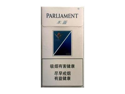 百乐门(水蓝中国版)