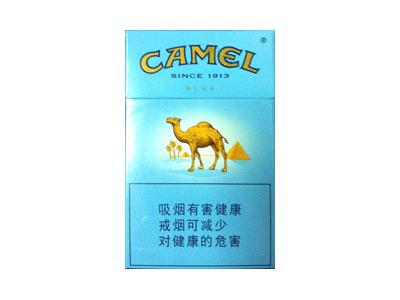 骆驼(蓝新版)