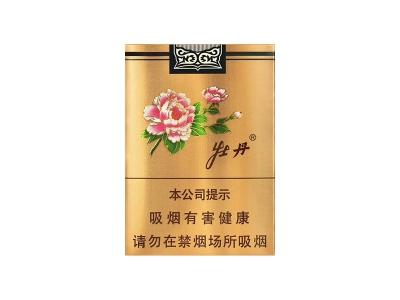 牡丹(金短支)