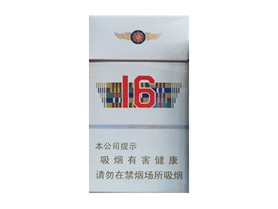 人民大会堂(辽宁16细支)