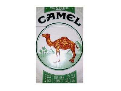 骆驼(薄荷)