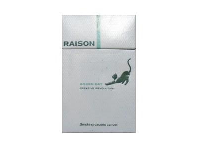 RAISON(green)