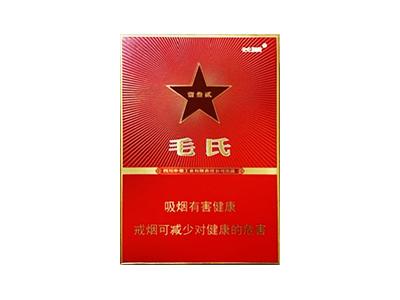 长城(毛氏雪茄132)