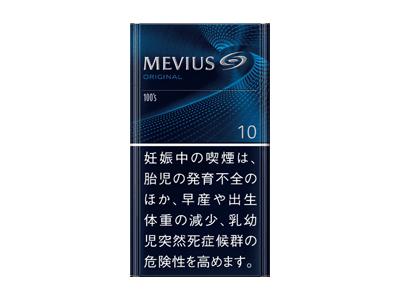 梅比乌斯(细支10mg日版)