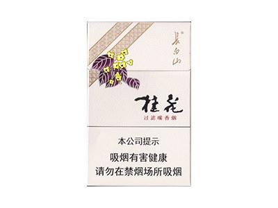长白山(硬桂花)