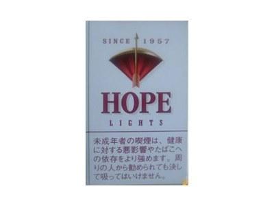 HOPE(1957日本免税红)