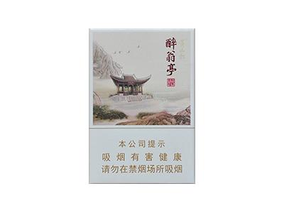 黄山松(醉翁亭)
