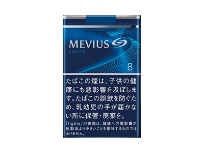 梅比乌斯(软LIGHTS8mg)