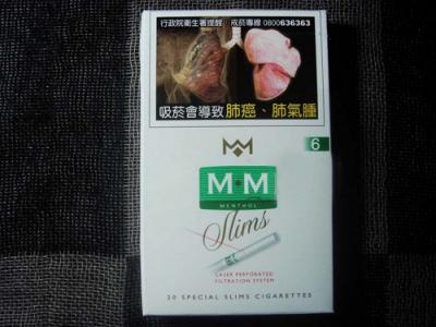 M·M(大亨6号纤细薄荷)