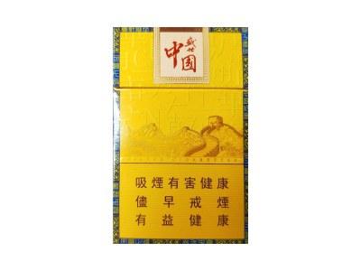 盛世中国(硬黄)