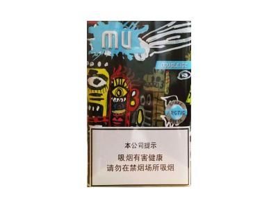 MU(双冰)