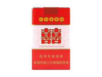 红双喜(软8mg)