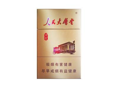 人民大会堂(缘香)