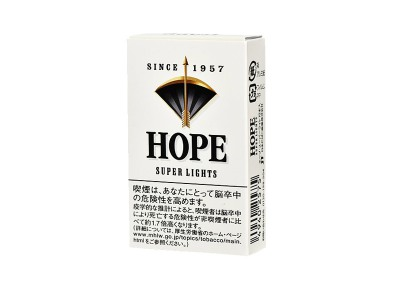 HOPE(1957日本免税SUPER)