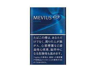 梅比乌斯(硬LIGHTS 8mg)