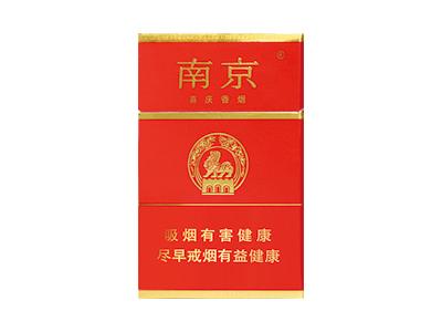 南京(喜庆)