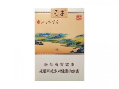 天子(千里江山)