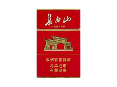 长白山(硬红)