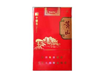 黄山(中国风)