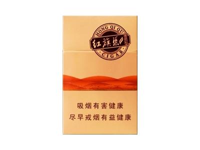 红旗渠(雪茄)