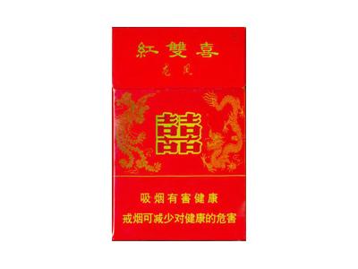 红双喜(龙凤超醇)