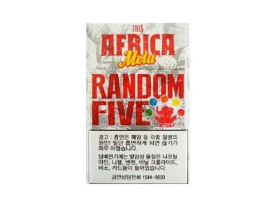 This Africa(Random Five)