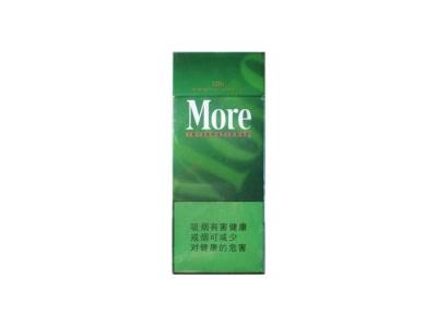 摩尔(硬绿国际)