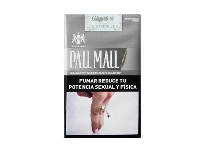 PALL MALL(软灰阿根廷完税版)