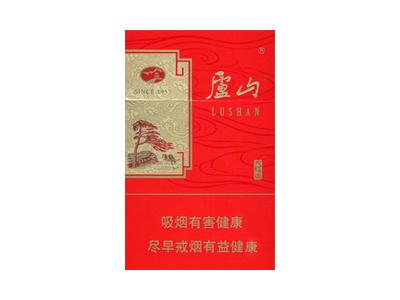 庐山(大红运)